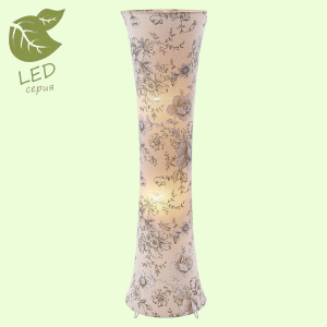 Торшер Lussole LED LGO Cottonwood GRLSP-0503