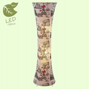 Торшер Lussole LED LGO Cottonwood GRLSP-0504