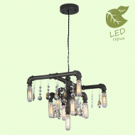 Подвесная люстра Lussole LED Loft Jamestown GRLSP-9379